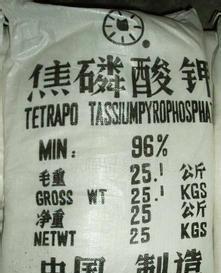 生产厂家批发销售工业级焦磷酸;