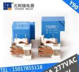 廠家生產常開式4腳12V繼電器24V家電繼電器30A汽車繼電器免費拿樣;