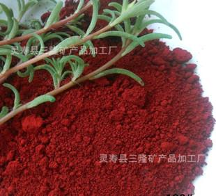 завод специализируется на производстве тротуарной плитки 190 темно - красный пигмент красного специальный оксида железа