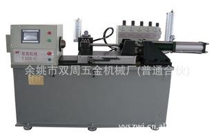 الجملة إمدادات Y320-C التلقائي آلة لحام لحام الاحتكاك / الاحتكاك تزوير القوة أكبر