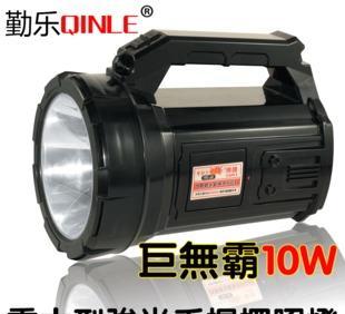 勤乐厂家直销专业远射LED充电强光头灯手提探照应急手电筒矿灯