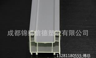 建材 PVC异型材 PVC塑料 88推拉扇;