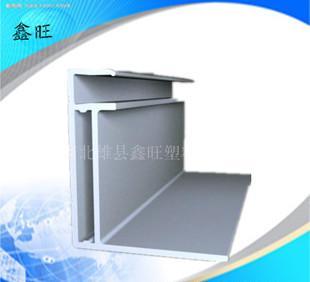 低价供应PVC挤出型材 塑料异型材 挤出塑料制品加工 1205;
