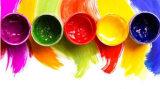 墙绘颜料配方还原/供应墙绘颜料配方还原/上海墙绘颜料配方还原;