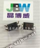 PC817B DIP-4 光电耦合器 夏普 保证原装;