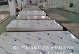 广西厂家直销PP板材 PP焊条pp板塑料板材佛山pp板材;