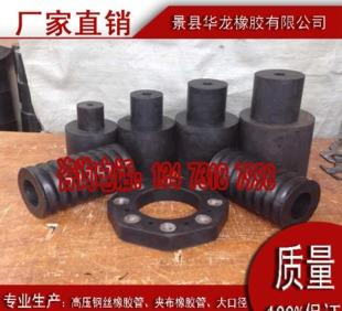 заказ, обработка и цилиндрический резиновый амортизатор резиновые весной вибрационное сито резиновой смеси весной