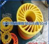 厂家直销 太阳轮 压纸轮 聚氨酯材质 规格齐全;