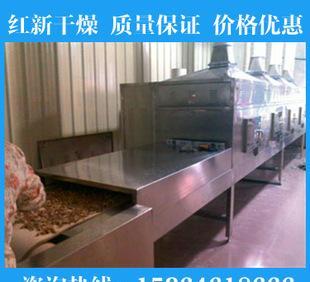 микроволновая сушка оборудования для сушки поставок высококачественных прямых производителей сервисно - микроволновой сушилка