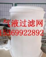 针织过滤网 气液过滤网 气液分离网 华莱厂家多年经验