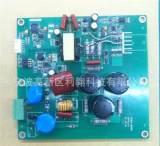 江浙沪宁波DIP电子插件焊接加工;
