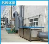 厂家直销 紫外光催化氧化净化设备 工业油烟净化设备;
