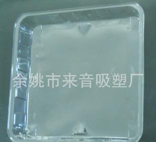 [профессиональные предложения] прозрачный блистер переработки пластмасс переработки настраиваемый обработки колба