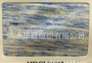 [хорошо] Секции поставок HDCLS1893 цвет пряжи цвет пряжи прямых производителей может по просьбе клиента, обработки