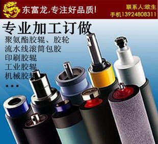 塑料机械胶辊 工业胶辊 印刷胶辊 纺织印染胶辊 橡塑胶辊压延胶辊;