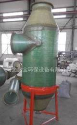 玻璃钢填料吸收塔 玻璃钢气液分离器;