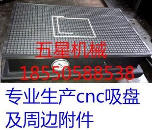 ЧПУ механической обработки алюминия, пластика CNC вакуум тяжелых резки артефакт для механической обработки