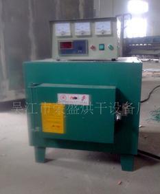 электрическая печь малых электрической печи термической обработки промышленные печи термической обработки промышленной печи