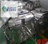 长期大批量求购各类废铝、铝合金边条、铝块;