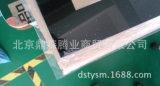 钢化丝印一体机钢化玻璃北京玻璃加工6mm显示器玻璃;