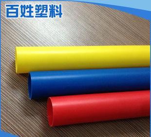 производство и продажа пластиковые изделия экструзии пластиковых труб, вытесненный из трубы экструзии пластиковых экструзионных трубы