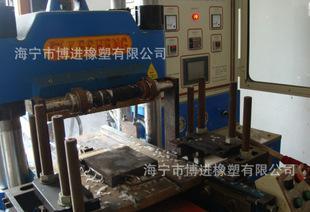 平板硫化机加工橡胶加工;
