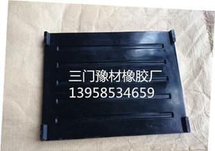 供应P50型铁路橡胶垫片,开发丝 垫片;