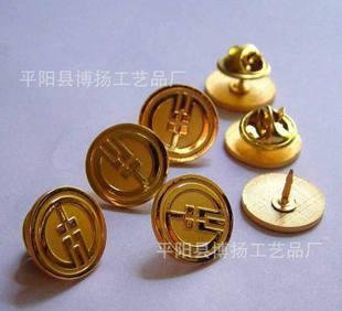 Настройки] [производства цинка и сплавов гальванических значок, металлические значки обработки внешней торговли значок