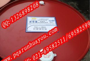 上海派奇奥 直家销批发废橡胶 及各种橡胶;