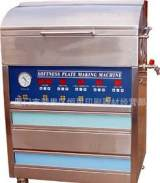 樹脂板曬版機,樹脂板曬版機,樹脂板曬板機;