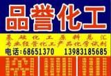 供應優質硫磺(圖)(限重慶四川貴州銷售);