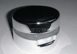 честность производителей косметики гальванических профессиональных поставок УФ переработки пластмасс авторитет обеспечения обработки поверхности