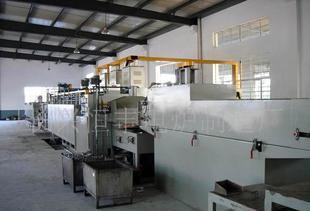 сеть поставок пояс постоянной защиты атмосферы муфельная печь для термической обработки