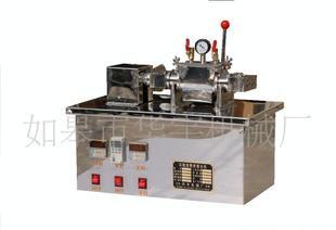 продать много HYNZ-0.25L экспериментальной машина замешивания добросовестного управления службы искренне