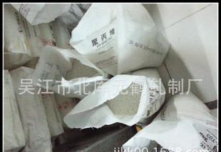 Полиэтиленовые пластиковые полипропиленовые производства и переработки продукции различных материалов для инъекции плесень карта проб