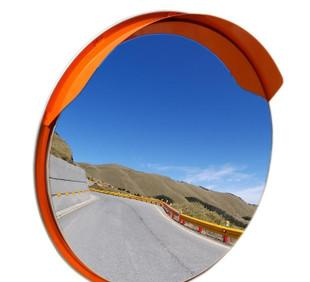 Garage mirror impact 120CM outdoor wide-angle lens safety spectacles