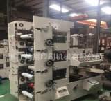 厂家专业生产优质印刷机 印后加工设备 批发定制;