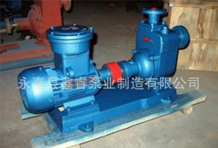 Specializing in the production of ZX centrifugal pump self suction centrifugal pump self-priming pump