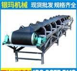 热销供应 柔性装卸皮带输送机 带式升降皮带输送机;