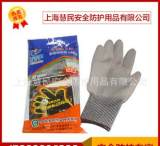 【专业供应】防切割手套 劳保手套 防护手套 直销批发 多种款式;