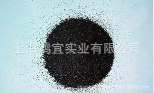 江苏省锡山市低价采购/供应南非铸造级铬矿砂;