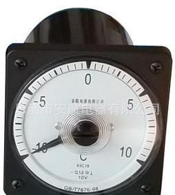 63C18温度表-10-10℃,DC:10V;各种船用仪表 安航电器;
