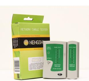 电脑网络电缆测试仪 能事恒利NSHL468 特价批发 特惠;