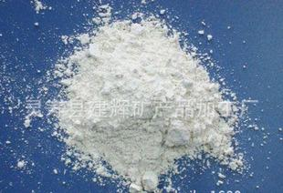 The factory supply of organic bentonite anti settling coating additives thickening rheological agent BP-186