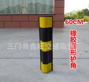 Rubber 60cm round corner corner reflectors rubber retaining wall rubber strip traffic facilities