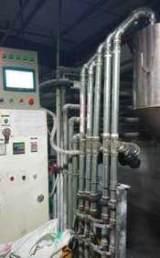 多物料定量配料称重控制箱 6-8物料定量配料秤 多物料灌装秤;