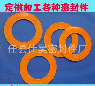 Renxian County wholesale seal O-ring silicone seal wear ring