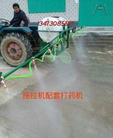 拖拉机配套打药机 农作物喷药机;
