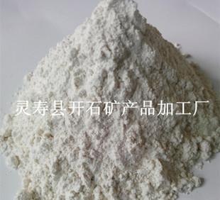 공급 업체, 원석 칼리장석 장석 가루 높은 칼리장석 품질 보증