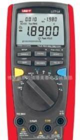 智能型数字万用表 UT71D;